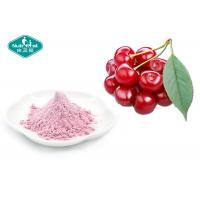 Buy cheap Nutrifirst Freeze Dried Cherry Powder Super Nutritional Highly Anthocyanins To Reduce Inflammation from wholesalers