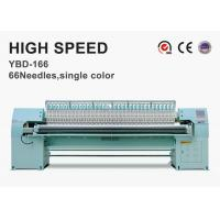 Buy cheap Durable Computerized Quilting And Embroidery Machine Max 900 Rpm For Car Seat Cover from wholesalers