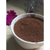 Buy cheap Pure Low Fat Cocoa Powder Prevent The Occurrence Of Cerebral Apoplexy And Hypertension from wholesalers