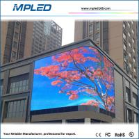 Buy cheap Cheap Outdoor PH16mm 2R1G1B Full Color Electronic Billboards Curved Led Video Display Screen for sale from wholesalers