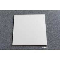 Buy cheap Acid Resistant Super White Porcelain Tile 24x24 Polished Marble Floor Tiles product