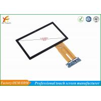 Buy cheap Fashion Multi Finger POS Touch Panel , 11.6 Inch Touch Screen Fog - Proof from wholesalers
