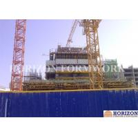Buy cheap H20 Beam Climbing Formwork System Vertical Waling For Concreting Core Wall Structures from wholesalers