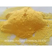 Buy cheap Light Yellow Poly Aluminium Chloride Swimming Pool Water Treatment Chemicals from wholesalers