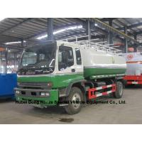 Buy cheap ISUZU oil tanker trucks 16T with Good Quality  fuel pump transport or refuling  oil, diesel, gasoline, kerosene, from wholesalers