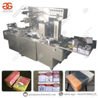 Buy cheap Playing Cards Automatic Cellophane BOPP Film Wrapping Machine with Supplier Price from wholesalers
