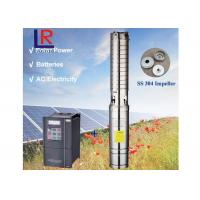 Buy cheap 3 Inch 1.1kw Irrigation Water Pump 65m , High Pressure Solar Water Pump product