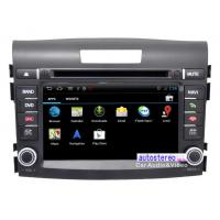 Buy cheap Android 4.0 Stereo for Honda CR-V CRV Car DVD GPS Sat Nav Radio Headunit 3G WiFi Android Car Sat Nav from wholesalers