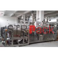 Buy cheap STH-180D Automatic Horizontal Doypack Packing Machine With Filling Device from wholesalers