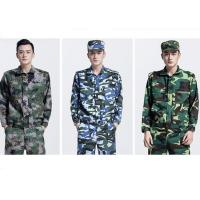 Buy cheap Long Sleeve Waterproof Army Military Uniforms , Medium Thickness Army Camouflage Jacket from wholesalers