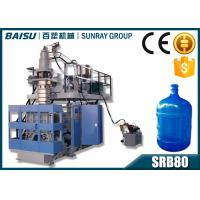 Buy cheap Hydraulic Plastic Container Making Machine, Automatic Blow Moulding Machine For Water Tanks  SRB80 from wholesalers