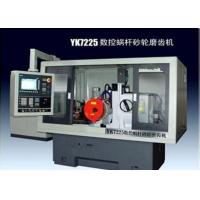 Buy cheap Cylindrical Helical Gear Grinding Machine, Automatic Grinding Trimming Function from wholesalers