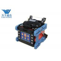 Buy cheap High Strength Portable Strap Fiber Optic Cable Machine OFS - 90 3.5 Inch Color LCD from wholesalers