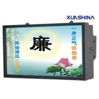 Buy cheap Waterproof 65 Outdoor Digital Signage Wall Mounted With Anti Glare Glass from wholesalers