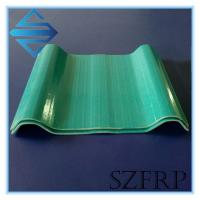 Buy cheap Fiberglass Roof Tile from wholesalers