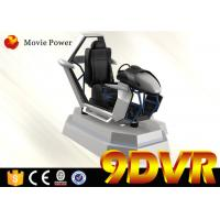 Buy cheap Wild Speed Interactive VR Racing Simulator / Racing Game Machine For Children product