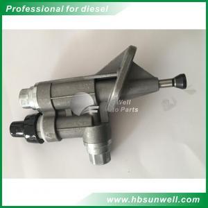 Buy cheap Industrial 4BT Cummins Auto Parts / High Volume Fuel Transfer Pump 4937767 product