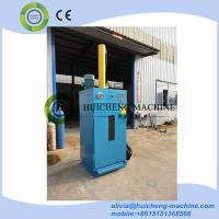 Buy cheap 55 gallon oil drum baler/oil barrel crusher/ Metal Drum Barrel Baler,Metal Pail Metal Bucket Recycling Press Compactor from wholesalers