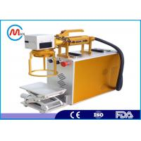 Buy cheap Air Cooling Smart CNC Industrial Laser Marking Machine For Metal Easily Operation from wholesalers