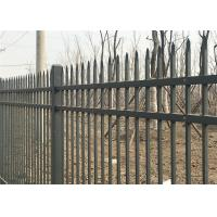 Buy cheap High quality garrison fence for Pedestrian Gate and Vehicle Gate from wholesalers