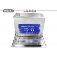Buy cheap 4.5 Liter Table Top Ultrasonic Cleaner For Guns Cartridges Cleaning With Basket from wholesalers