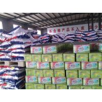 Buy cheap best quality carton laundry detergent/tide detergent powder used for hand&washing machine from wholesalers