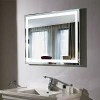 Buy cheap Bathroom LED Backlit Mirror Bluethooth Optional , Oval Light Up Mirror from wholesalers