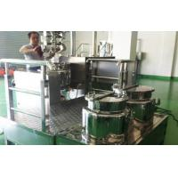 Buy cheap 60L 50mm Vacuum emulsifier manufacturers For Cosmetic, food with SIEMENS motor from wholesalers