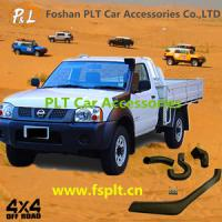 Buy cheap 4x4 snorkel/snorkel 4x4/4WD off road snorkel for Nissan Navara D22 from wholesalers