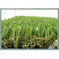 China Landscape Balcony Lawn Pet Artificial Turf Residential Dog Synthetic Grass on sale