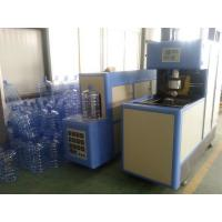 Buy cheap 4 Cavity Mineral Water Injection Blow Molding Machine PLC Control Easy Operation from wholesalers