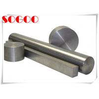 Buy cheap Ti 5553 Titanium Alloy 5al 5mo 5v 3cr Custom Made Shape Corrosion Resistance from wholesalers