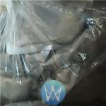 Buy cheap Mecobalamin API VB12 Pharmaceutical Raw Materials Methyl vitamin B12 CAS 13422-55-4 from wholesalers