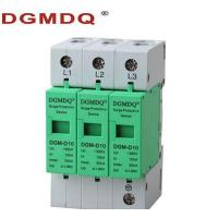 Buy cheap Home Surge Protectors from wholesalers
