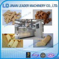 Buy cheap Core filling snack processing machine wheat puff making food processing product
