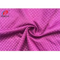 Buy cheap High Density Sports Mesh Fabric , Upholstery Material Fabric As The Picture Color from wholesalers