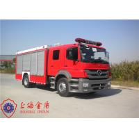 Buy cheap Max Power 177KW CAFS Fire Truck With Casting Oil Circuit Cooling System from wholesalers