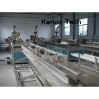 Buy cheap Outdoor Decoration WPC Decking Wood Plastic Composite Production Line from wholesalers