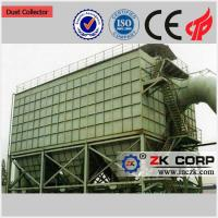 Buy cheap The PPC type industrial bag dust collector for cement plant from wholesalers