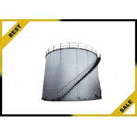 Buy cheap Welded Tank Biogas Digester Equipment For Anaerobic Fermentation Use Corrosion Resisting from wholesalers