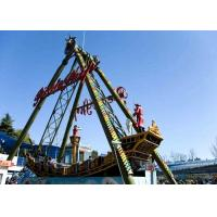 40 Seats Pirate Ship Amusement Ride With Non Fading And Durable Painting