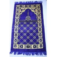 Quality Cheapest muslim prayer carpet for sale