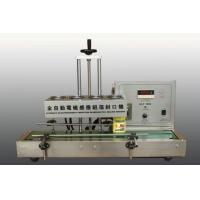 Buy cheap Tabletop Foil Lid Sealing Machine / Electric Form Fill And Seal Machine For Bottles from wholesalers