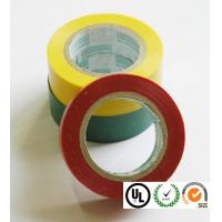 Buy cheap Waterproof black PVC wire harness tape product