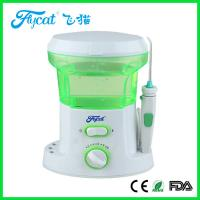 Buy cheap Home Big Capacity Electric Personal Care Colorful ABS Oral Water Jet Flosser from wholesalers