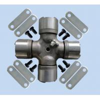 Buy cheap 4 slotted universal joint from wholesalers