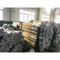 Buy cheap Copper Brass Seamless /Welded Pipe,  ASTM 135, ASTM B43 , GB1527 , GB/T 26290 TP2, H62, H65, H68, H70 from wholesalers