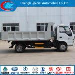 Buy cheap 4X2 Isuzu Mini Tipper Truck (CLW3910) from wholesalers