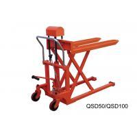 Mechanical Pallet Truck Stacker Forklift 500Kg Capacity Material Handling Equipment