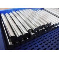 Buy cheap HIP Sintered Tungsten Carbide Rod Blanks from wholesalers